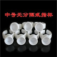 Wholesale 100pcs Medium Size Disposable Permanent Makeup Ring No Divider Tattoo Ink Eyebrow Lip tattoo Pigments Holder Rings Container Cup
