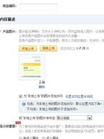 Wholesale test yunwei shebei shengji