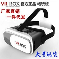 Wholesale 2016 Factory direct VR glasses virtual reality glasses BOX VR two generation D mobile glasses storm magic mirror