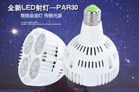 Wholesale Stage Lights Business Lights Led Flat Par High Power Light Par High PF CRI W LED Par