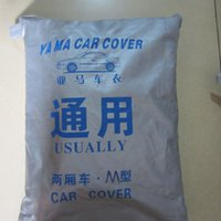 Wholesale An automobile clothing sunscreen dust scratch universal car cover