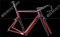 Wholesale 2016 Newest T800 Dark Red Road Bike Frame Carbon Frame And Handlebar Size XXS XS S M available BB86 BB30 or BB68 adapter