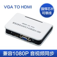 Wholesale HD VGA HDMI interface adapter with audio to computer connection line TV projector