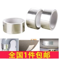 Wholesale Home home thickened high heat resistant aluminum film waterproof tape anti radiation shielding self adhesive foil tape