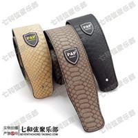 Wholesale Adjustable length MM electric guitar brace electric bass shoulder strap