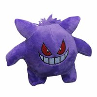 Wholesale Pikachu anime plush cute Elf cm purple cartoon Gengar soft toys the best stuffed dolls gifts for kids children poke plush toys