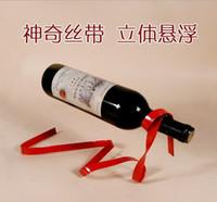 Wholesale Suspension Wine Stand Novelty Iron Rack Bottle Holder Stand Bar Wedding Magic Suspended Ribbon Wine Rack