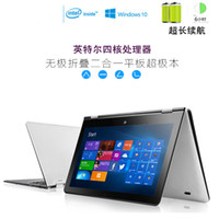 Wholesale G117 laptop with touch screen Intel quad core Z8300 faster GHZ G64G inches inches
