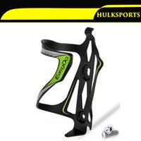 alluminum siding - Lightweight Alluminum Alloy Water Bottle Cage MTB Road Bicycle Botellero Bike Bottle Holder Side Pull Supports Bicycle Parts