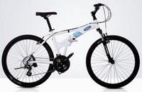 bicycle brake repair - 26 inch V brake Bicycle Repair Tools Producers folding bike