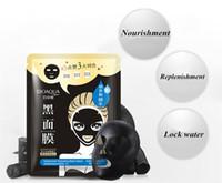 beauty sleep mask - Face Black Mask Hyaluronic Moisturizing Maquiagem Masks for the Face Beauty Serum Makeup Facials Sleeping Facial Mask