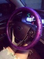 Wholesale 2016 Fashion women laser diamond electroplating car steering wheel covers cm Steering Wheel Hubs colors