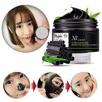 Wholesale beauty Make up nose Blackhead Remove Deep Cleansing Black MASK G Blackhead Facial Mask