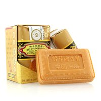 Wholesale Bee and Flower Chinese SandalWood Soap Mini Travel Package A2