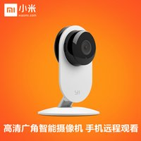 app resolution - xiaomi smart camera have app supportCan see can hear you can say resolution wide Angle x zoom Two