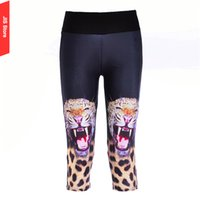 girls wear underwear - New Designer Sexy Leopard Womens Leggings Fitness Yoga Pants Ladies Sports Kit Wear Lady Underwear Girls Jeggings Trousers