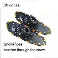 aluminum snow shoes - 26 inches of skis Aluminum alloy Snow walking shoes two ski plate Cold light sled Receive packet to send Oxford cloth equipment Snow