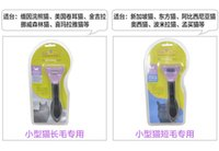 Cheap Professional Dog deShedding Tool Cleaning and Grooming Hair Brush Comb Dogs Cat Pet Supply Products with Retail Box Wholesale ZD080