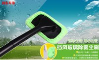 Wholesale Car Wash Brush Microfiber Auto Window Cleaner Long Handle Dust Car Care Windshield Shine Towel Handy Washable Car Cleaning Tool