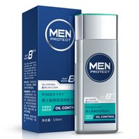 Wholesale BIOAQUA Men cool moisturizing toner shrink pores balance oil oil replenishment