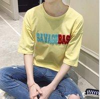 bast prints - 2016 The Summer Casual Short t shirt Men SAVAGE BAST Letters Printing Brand t shirt Harajuku Tees A317 T8
