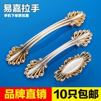 Wholesale Yi Jia high end antique silver wardrobe handle European luxury wine cabinet shoe handle antique cabinet handle