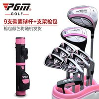 beginners golf clubs - Ms genuine PGM golf half set pole for beginners loading installed fate prerequisite ball