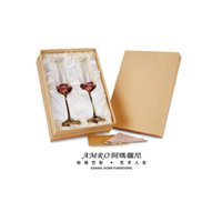 Wholesale Amar Ronnie Rose champagne cup