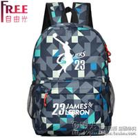 Backpacks backpack chocolate - LeBron James dunk backpack LBJ students schoolbag youth schoolbag Travel Backpack boys girls bag gift
