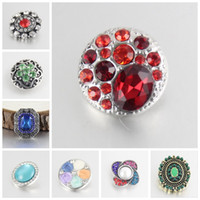Wholesale 24pcs Mxied Designs Chunks Zinc Alloy Crystal Noosa MM mm Snap Ginger Snap Button Chunks Clasps Snap Jewelry