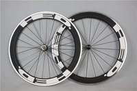 Wholesale 2014 new mm Alloy Carbon Wheelset C Aluminum Brake Surface Hed carbon Road bike bicycle Wheels DT spokes