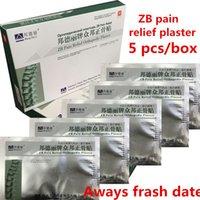 arthritis aids - 5 original box ZB Pain Relief Orthopedic Plaster Patch Cervical Spondylosis Lumbar Rheumatic Arthritis Sport Hurt Treat