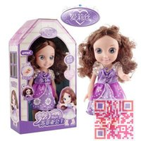 Wholesale Nice Girl Doll