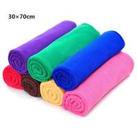 Wholesale 10pcs cmx30cm Microfiber Car Cleaning Towel Microfibre Car wash Cloth Hand Towel