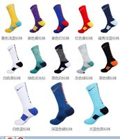 Wholesale Elite Thick Cotton Sport Basketball Socks Each pack