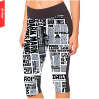 active news - 2016 JIS Fashion Summer Style D Printed News Paper Letters Training Running Pants Women Sportwear Jogging Yoga Pants