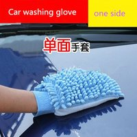 auto cleaning supplies - Auto supplies fiber single chenille universal convenient household cleaning gloves It will take cloth wash mitt