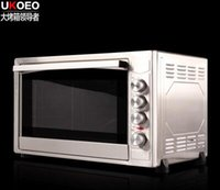 baking temperature - UKOEO HBD commercial toaster large capacity L independent temperature baking cake room