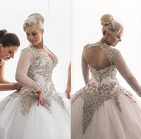 Wholesale 2017 Modest Long Sleeves Wedding Dresses Rhinestones Crystals Beaded Bridal Gowns Backless Sheer Ball Gown Wedding Dresses Plus Size