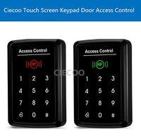 access controler - RFID door access controler touch screen RFID card keypad door access control system DIY full kit