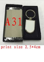 Wholesale sublimation metal keychains