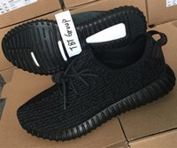 bag c - 2016 Top boost Kanye west Sneakers Training Shoes Pirate Black patch in PU bottom Keychain Socks Bag Receipt Boxes