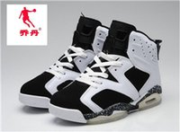 adipure yellow - Men Shoes Cheap Direct Mans Retro Basketball Shoes Black Round Physical Education Sneakers Men Training Shoes