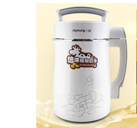 Wholesale Soybean milk machine with automatic multi function all steel quality goods