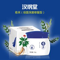 Wholesale Han Gang Tong Wo more genuine type of wound repair cream chapped and dried gap healing cream