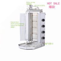 Wholesale Supper quality four burners shawarma machine doner kebab machine doner kebab machine honeycomb ceramic plate burner machine v Hz