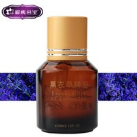 Wholesale Jieyou Princess Pure Lavender Essential Oil ml The best oil