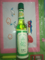 Wholesale Liushen Florida Water drive mosquito elimination prickly heat makes people feel fresh