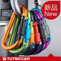 Wholesale 5 New High Quality Bold Locking Carabiner Hang Buckle Backpack Buckle