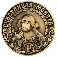 attract money - New Arrival Unique Gift bring good luck Lucky monkey coin charm replica Coin Christmas quot lucky coin attracts money quot